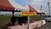 2008嘉義市花海節:L1100131.JPG
