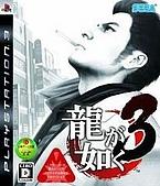 GAME:p0391576049-item-0129xf1x0206x0240-m.jpg