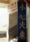 日誌用相簿:台南nana0103.jpg