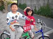 Cute Niece:1136006441.jpg