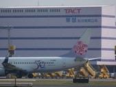 20100207 高雄小港機場看飛機:P1080177.JPG