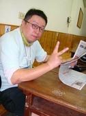 20100211 四草鮮奶豆腐冰:DSC07620.JPG