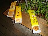 20100517 新化街役場:DSC00725.JPG
