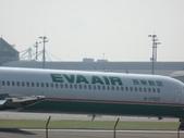 20100207 高雄小港機場看飛機:P1080210.JPG