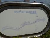 20100207 高雄小港機場看飛機:P1080084.JPG