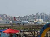 20100207 高雄小港機場看飛機:P1080158.JPG