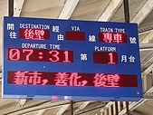 20100417 二鐵踩風行:P1080745.JPG