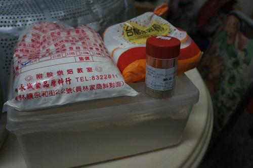 崔媽的廚房:DSC05270.JPG