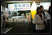 基隆廟口夜市:DSC03377.jpg