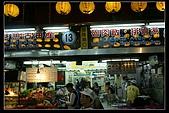 基隆廟口夜市:DSC03386.jpg