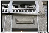 台中市長官邸:DSC00953.JPG