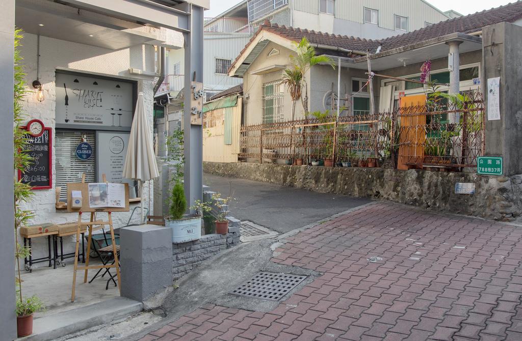 Share House Cafe