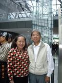 99.11.13 (2010年度聚餐旅遊-宜蘭行):1047703941.jpg