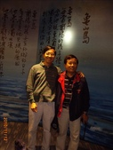 99.11.13 (2010年度聚餐旅遊-宜蘭行):1047703958.jpg