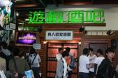2014台北TGS國際電玩展:DPP_0186.jpg