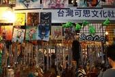 2014台北TGS國際電玩展:DPP_0210.jpg