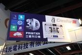 2012-11-30台北資訊展 展場篇:DPP_0174.jpg