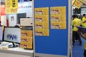 2012-11-30台北資訊展 展場篇:DPP_0013.jpg