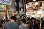 2014台北TGS國際電玩展:DPP_0211.jpg