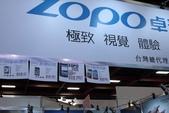 2012-11-30台北資訊展 展場篇:DPP_0112.jpg