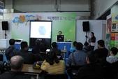 2012-11-30台北資訊展 展場篇:DPP_0185.jpg