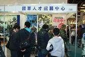 2014台北TGS國際電玩展:DPP_0193.jpg