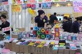 2012-11-30台北資訊展 展場篇:DPP_0176.jpg