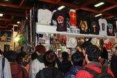 2014台北TGS國際電玩展:DPP_0213.jpg