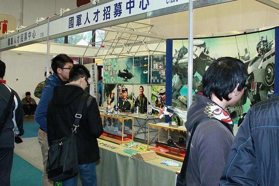 2014台北TGS國際電玩展:DPP_0194.jpg