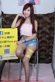2014台北攝影器材展:DPP_0013.jpg