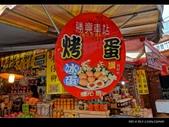 2013/10/11 南庄老街:DSC01022.jpg