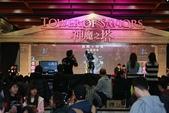 2014台北TGS國際電玩展:DPP_0167.jpg