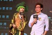 2014台北TGS國際電玩展:DPP_0047.jpg