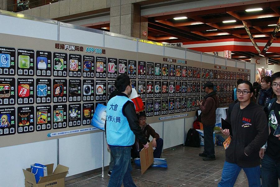 2014台北TGS國際電玩展:DPP_0168.jpg