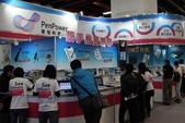 2012-11-30台北資訊展 展場篇:DPP_0120.jpg