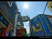 2013/10/11 南庄老街:DSC01014.jpg
