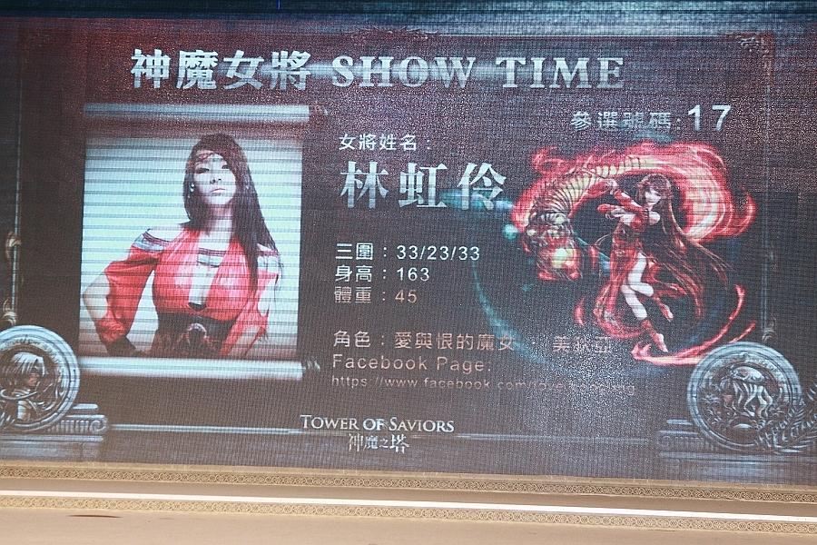 2014台北TGS國際電玩展:DPP_0068.jpg