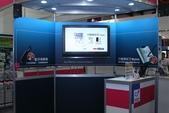 2012-11-30台北資訊展 展場篇:DPP_0178.jpg