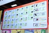 2012-11-30台北資訊展 展場篇:DPP_0025.jpg