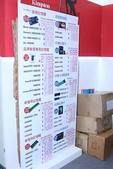 2012-11-30台北資訊展 展場篇:DPP_0087.jpg