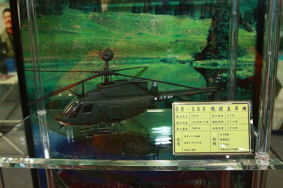 2014台北TGS國際電玩展:DPP_0199.jpg