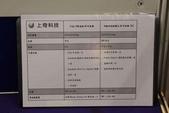 2012-11-30台北資訊展 展場篇:DPP_0006.jpg