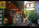 2013/10/11 南庄老街:DSC01016.jpg