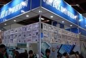 2012-11-30台北資訊展 展場篇:DPP_0115.jpg