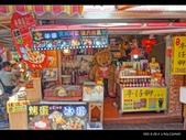 2013/10/11 南庄老街:DSC01021.jpg