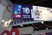 2012-11-30台北資訊展 展場篇:DPP_0175.jpg