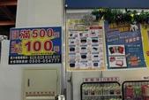 2012-11-30台北資訊展 展場篇:DPP_0021.jpg