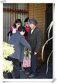 2014/01/19 彬哥&時瑀結婚:20140119-29.jpg