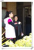 2014/01/19 彬哥&時瑀結婚:20140119-39.jpg