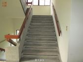 56-防滑止滑-樓梯金屬止滑貼條重貼工程:13舊有銅條 (4).jpg